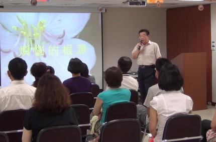 內心教育講座-台灣人壽
