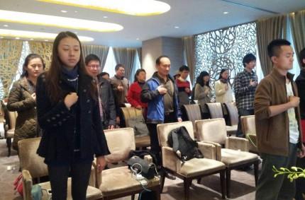 分享會-北京