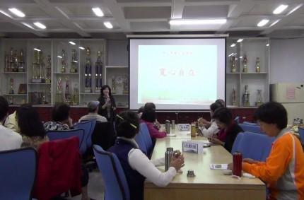 內心教育講座-康馨讀書會
